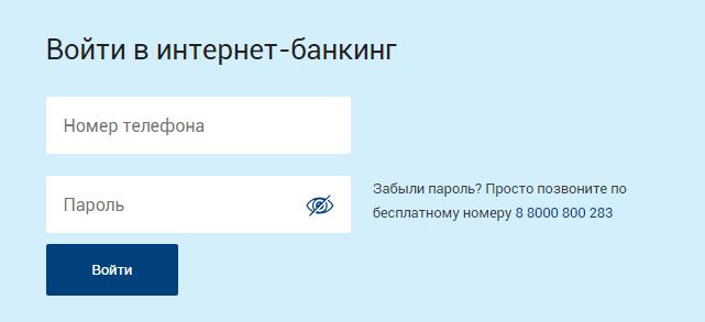 халык банк онлайн личный кабинет