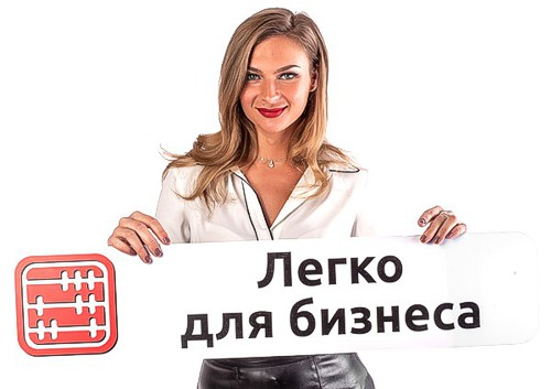 Онлайн бухгалтерия ип в казахстане необходимые документы для регистрации ооо в налоговую