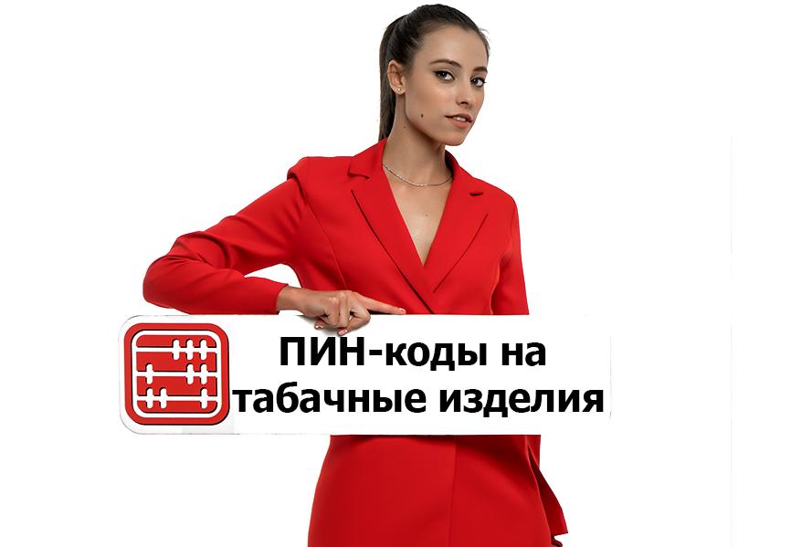 Заявление на лицензию табачные изделия сигареты мальборо мелкий опт купить
