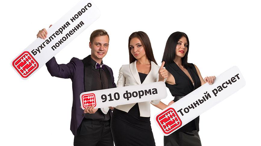 Сдать 910 форма онлайн в Казахстане