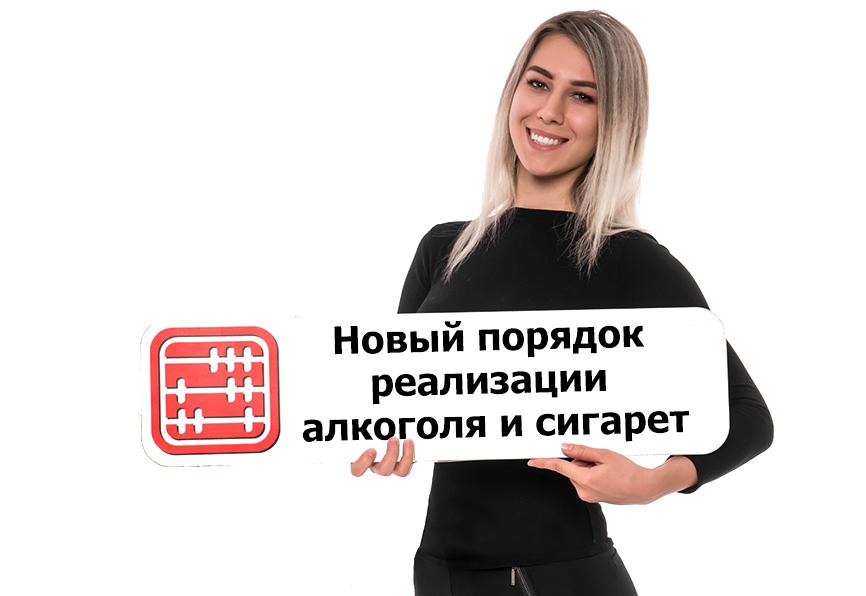 Бизнес на продаже табачных изделий американские и европейские сигареты купить в москве