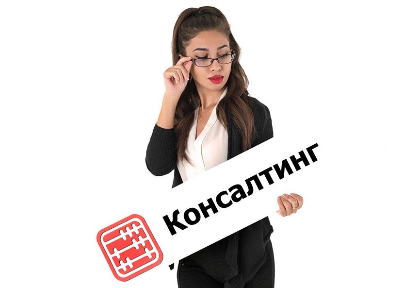 Бухгалтер казахстан онлайн декларация 2019 4 ндфл