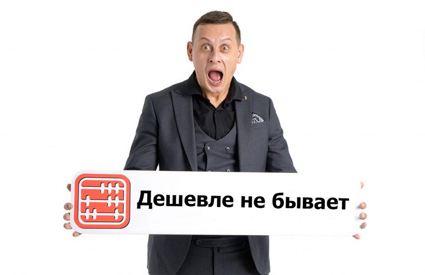 Изображение - Что нужно для открытия ип в казахстане и как рассчитать налоги по упрощенке 960cb30b86bcaa21b0df31ca7c835e82