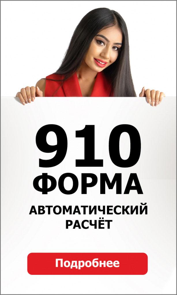 Изображение - Что нужно для открытия ип в казахстане и как рассчитать налоги по упрощенке c370470d78cc45a569d463801bc2cc40